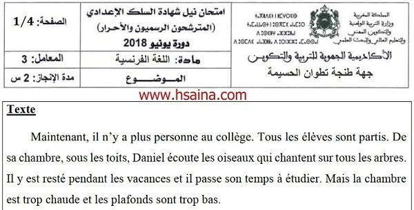 الامتحان الجهوي للفرنسية للسنة الثالثة إعدادي جهة طنجة تطوان الحسيمة 2018 مع التصحيح
