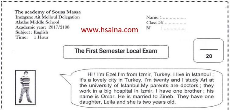 الإمتحان المحلي للإنجليزية 2018 مع التصحيح إعدادية أطلس لمستوى الثالثة إعدادي