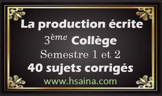 Production Ecrite Au 3eme College Maroc
