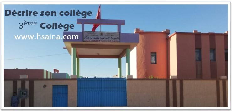 la description d'une ville 3ème année college avec exemples